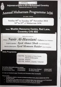 AQAM Coventry Annual Majalis 2014