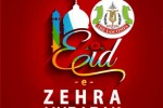 eid-e-zehra_the_yam_times1-660x330