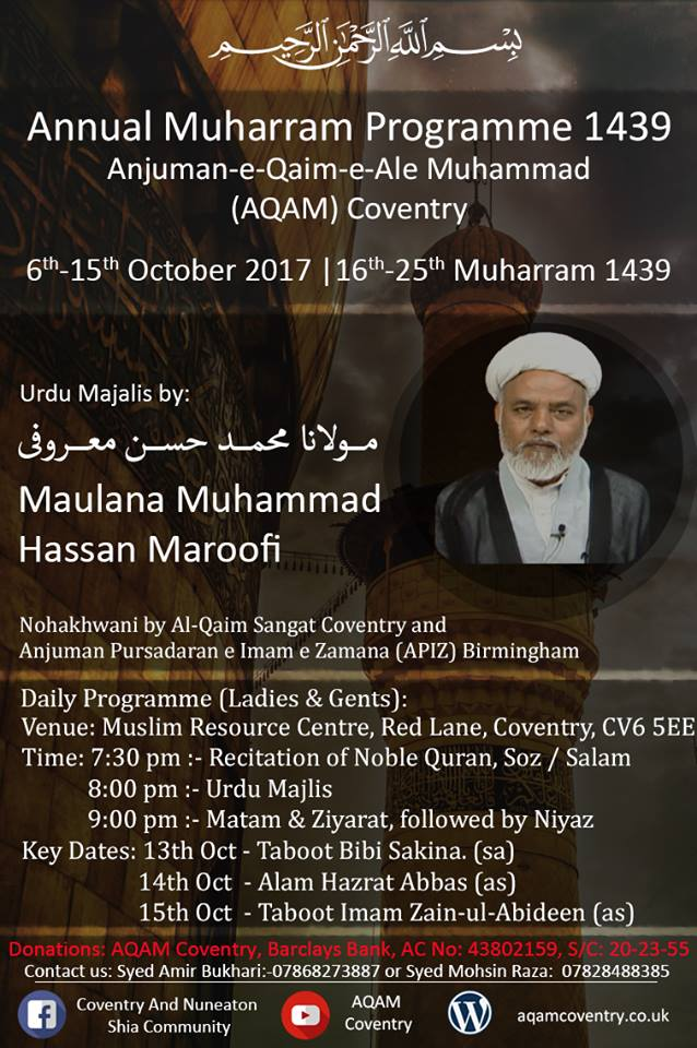 coventry Ashra e shani 2017